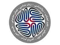 ستاد توسعه علوم و فناوریهای شناختی